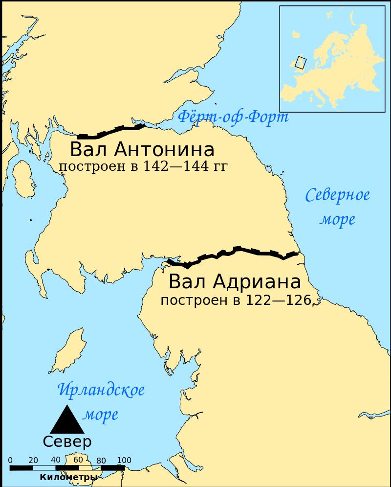 6. Крупнейшие римские оборонительные сооружения на территории Великобритании. Вики.