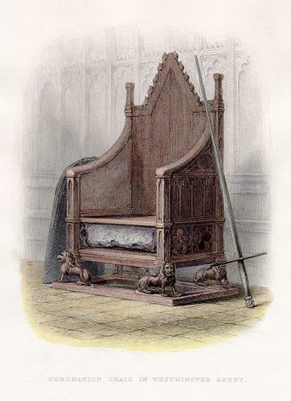 10. Коронационный трон с камнем у основания.