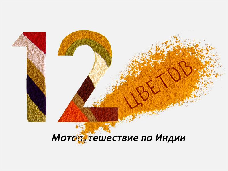 Лого2 блог