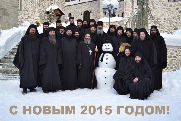 noviy_god_serbi