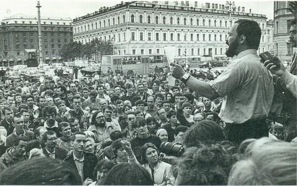 Александр Аникин. 19 августа 1991 года