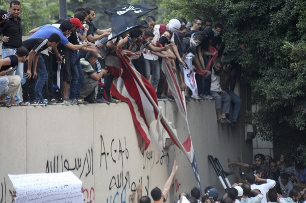 Каир Посольство США