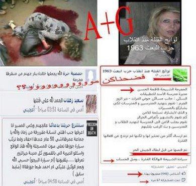 Учительница из Сирии