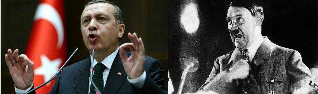 Эрдоган и Гитлер