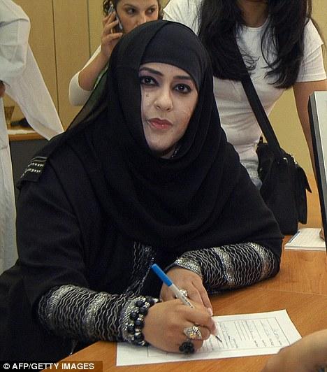 Сексуальные отношения в кувейте