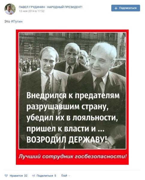 https://ic.pics.livejournal.com/alexandr_rogers/12647257/50191/50191_600.jpg