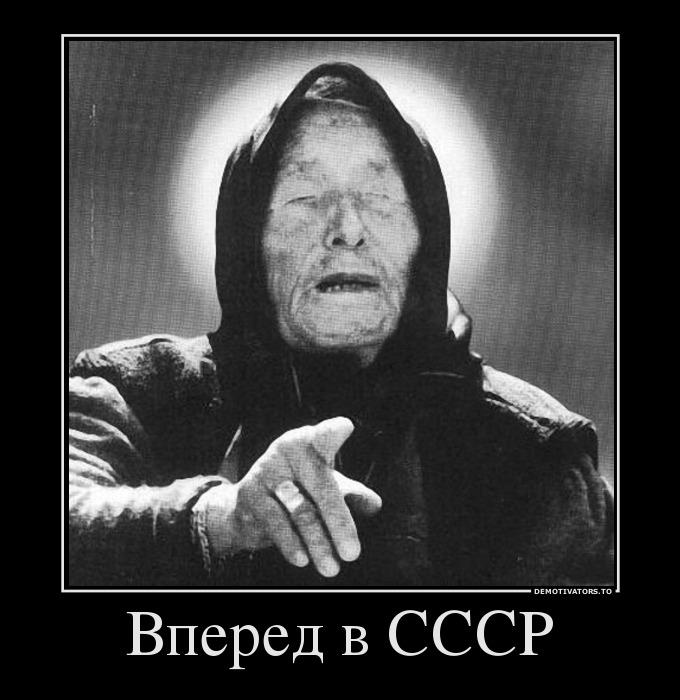 новый человек под знаком нового учения явится в россии