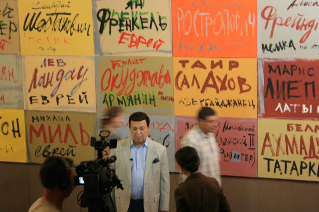 """Выставка """"Россия для всех"""" в Твери"""