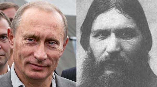 Путин-Распутин