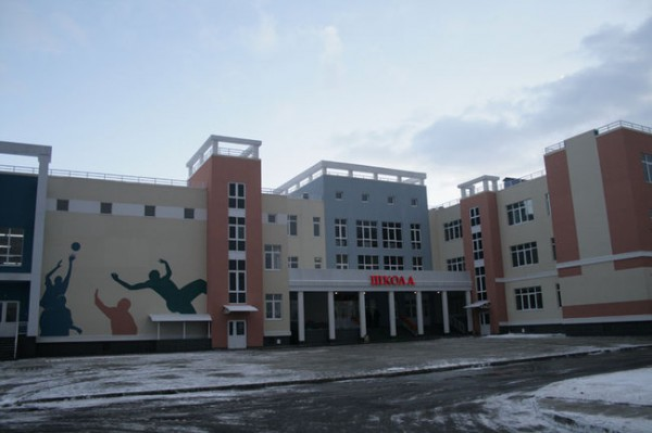 4 новая школа