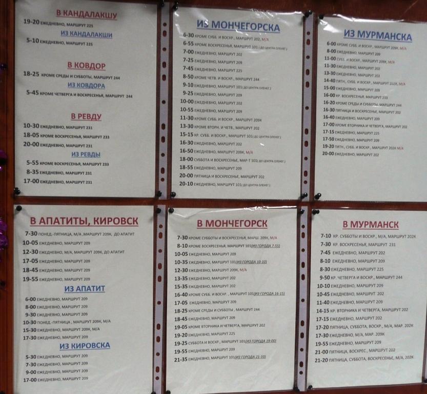 Описание: Басару автобус оленегорск-мурманск расписание на 2016 могут арестовать следующим