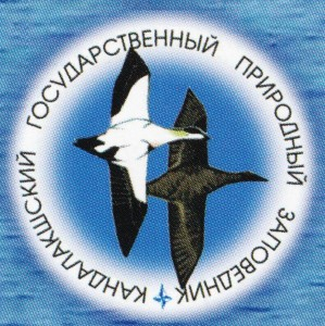 kand_logo