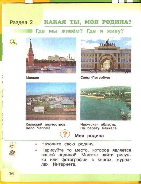 bundur_bukvar5
