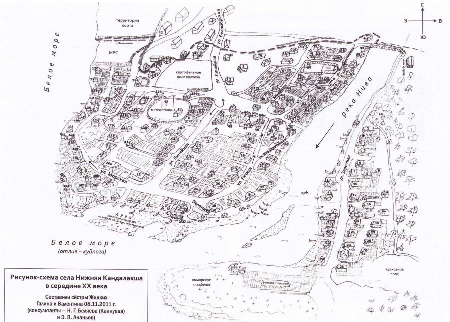 map_kanda