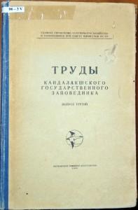 вып.3_1