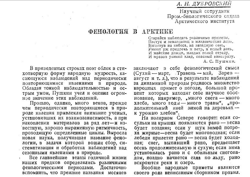 дубровский_1