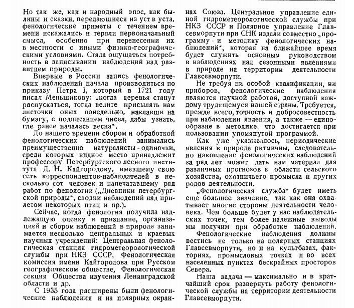 дубровский_2