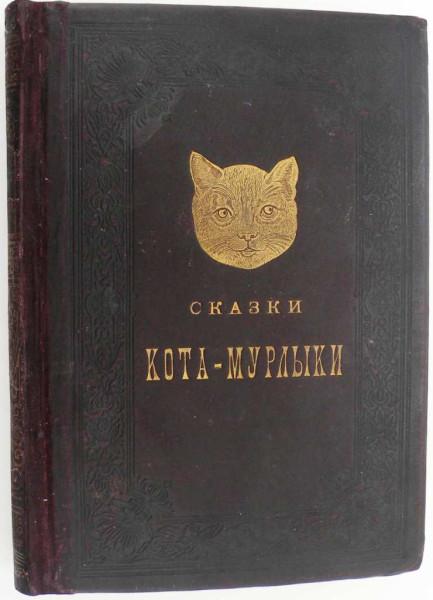 1895_1