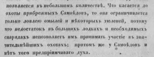 шренк_325