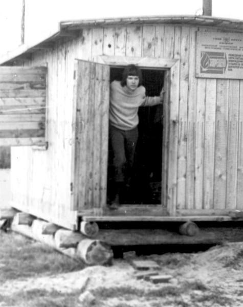 1981 лувеньга домик_1