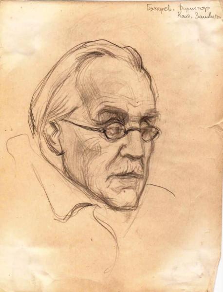 Владимир Кондратьевич Бахарев_1