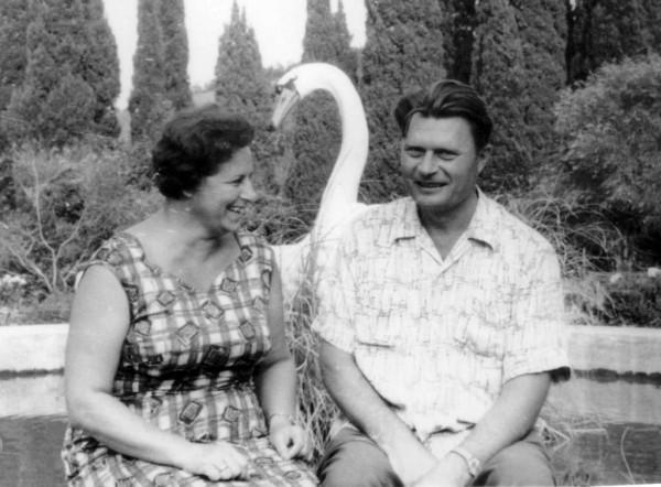 алушта 1965
