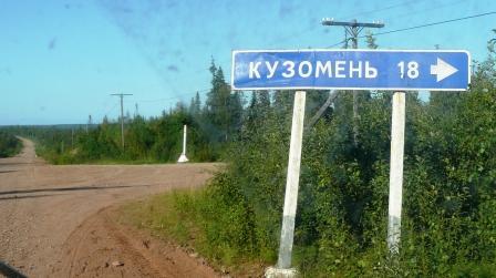 way_8