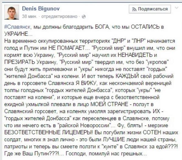 Яценюк в телефонном разговоре напомнил Медведеву про минские договоренности - Цензор.НЕТ 985