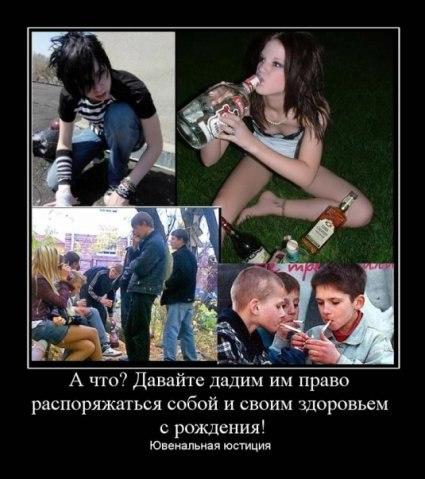 Порно в россии закон