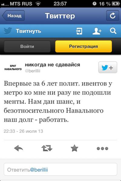 Твитттер