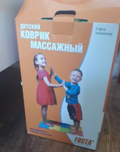Детские коврики (Москва)