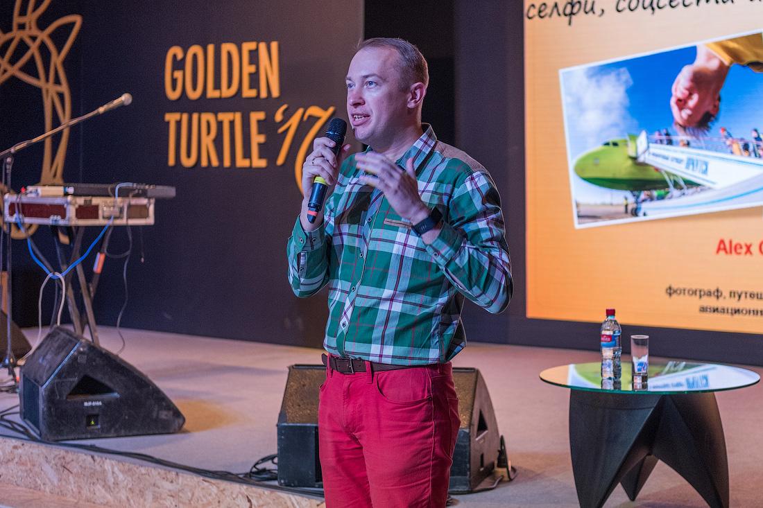 22-23 ноября | Еду на Байкальский медиафорум-2017 в Улан-Уде
