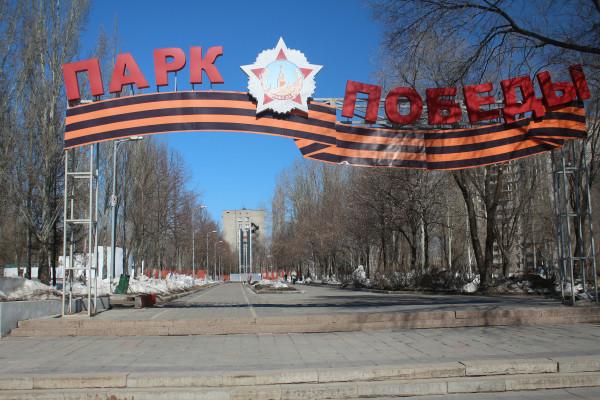 Парк Победы s.jpg