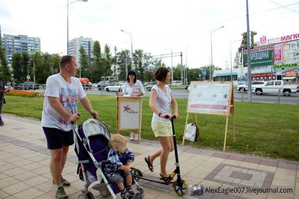 Пикет против антисемейных законов в Самаре