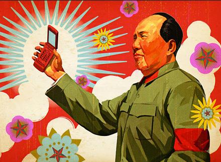 _china_Mobile
