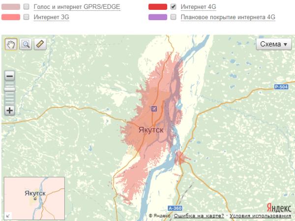 20140801_MTS_LTE_Sakha_Yakutia