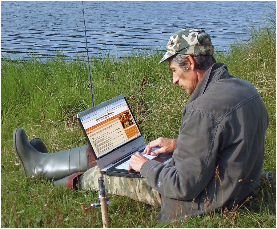 современный рыбак