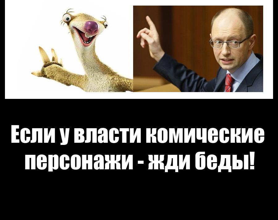 Yaitseniuk
