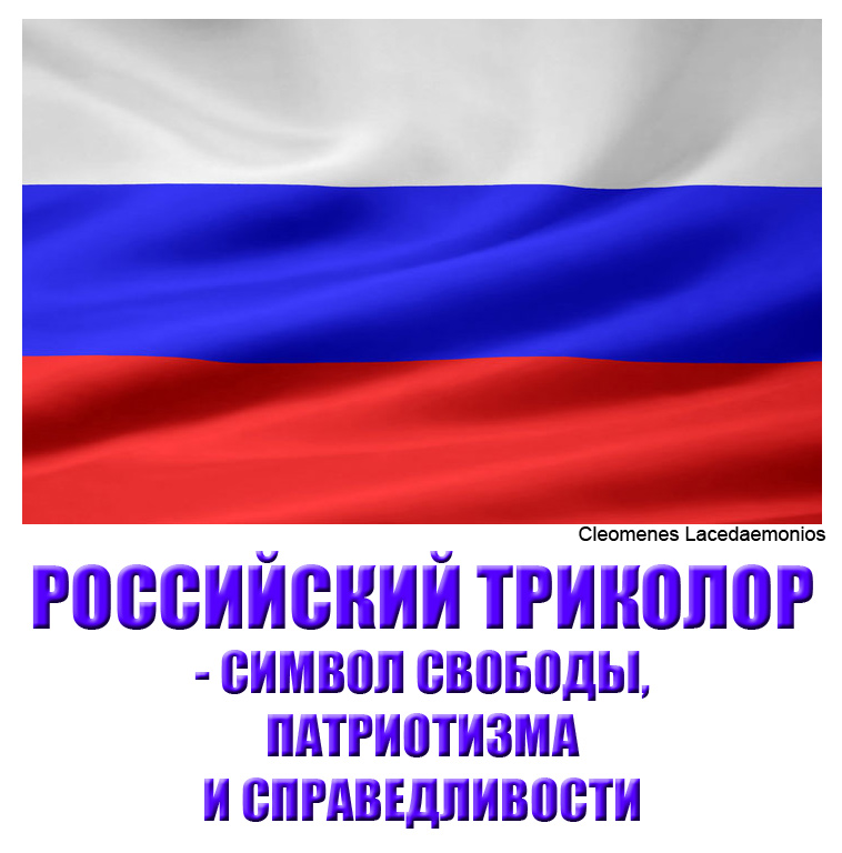 tricolor