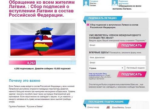 peticija-rossia-latvia-44313429