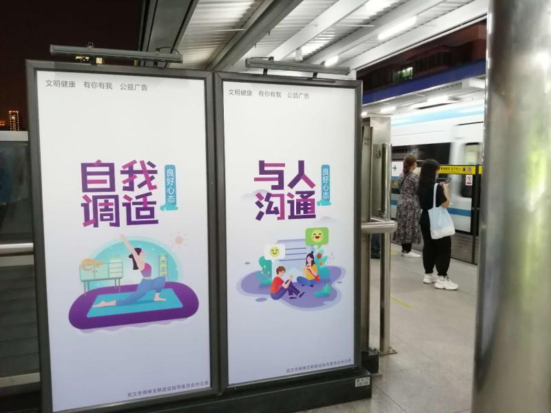 В метро появились новые плакаты, но не рекламные, а призывающие к здоровомоу образу жизни