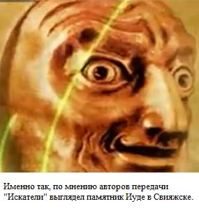 Свияжск