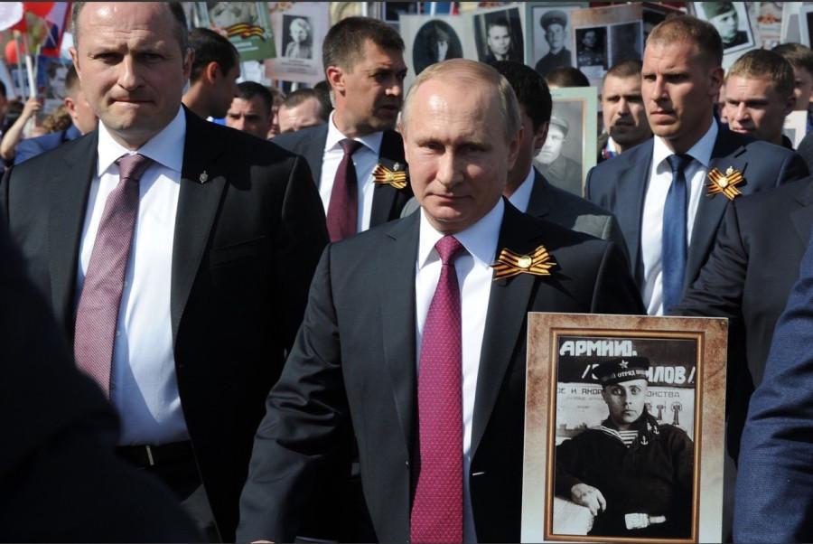 Путин 2017
