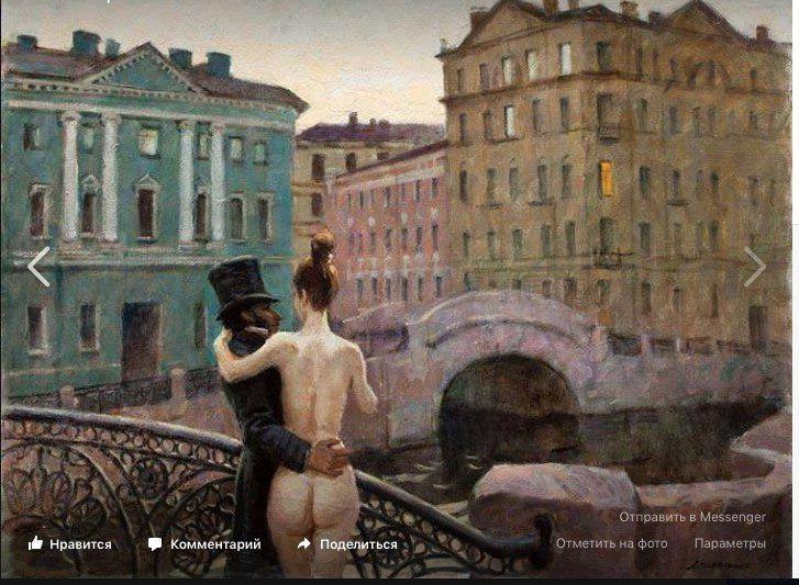 Пушкин и муза