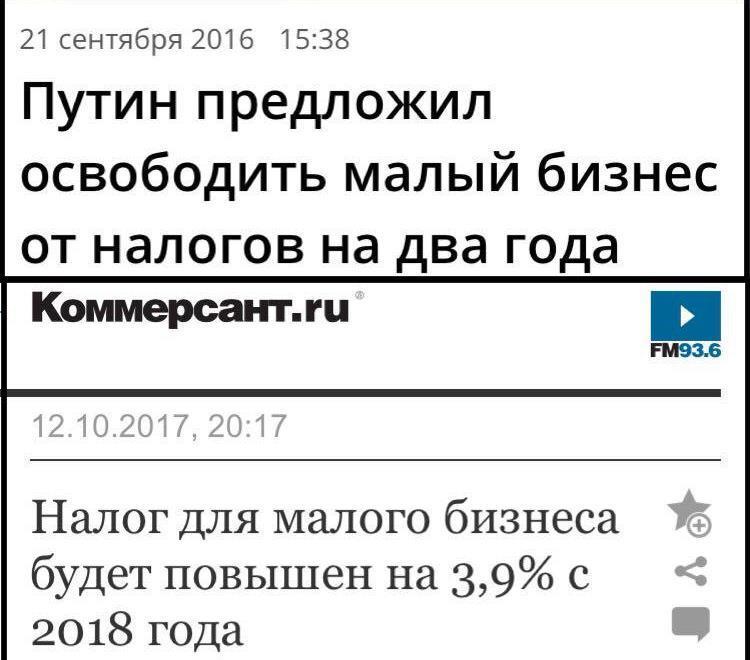 Путин93