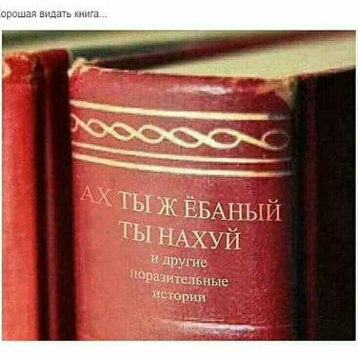 Энциклопедия смысла.
