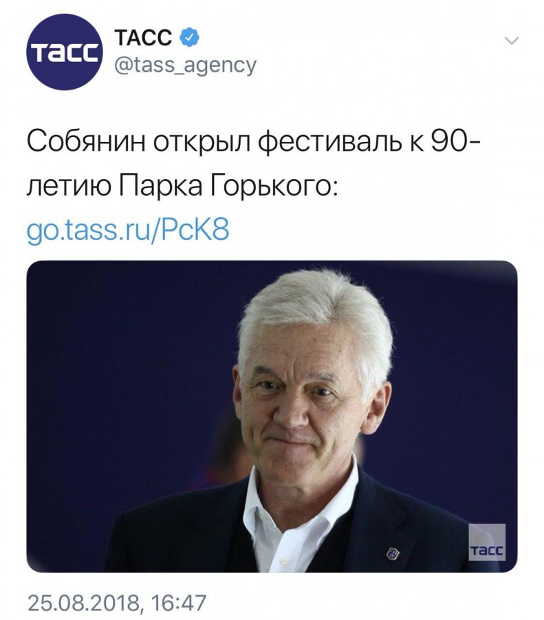theSoбянин