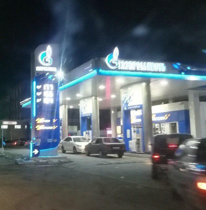 Новая нефть