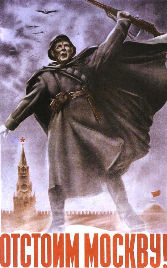 Москва05