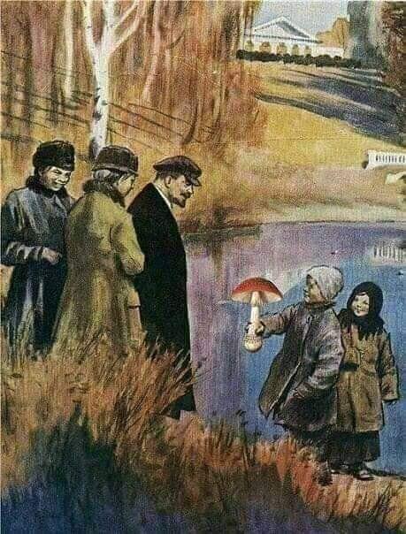 Ленин и гриб